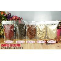 Quality Anti Static Laminate Plastic Ziplock Stand Up Pouches For Food Packaging for sale