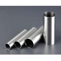 Wholesale A270 Stainless Steel grade TP304 Wall thickness 30mm , 304 Stainless Steel tube from china suppliers