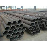 Wholesale ERW Steel Pipes  Australia from china suppliers