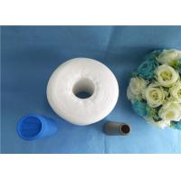 Wholesale 100% Spun Polyester Yarn On Plastic Tube For Dyeing With OEKO Certificate from china suppliers