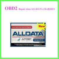 Wholesale Repair data ALLDATA (10.40)2011 from china suppliers
