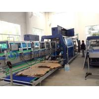 Wholesale Sink Type Wrap Around Carton Packing Machine PLC Driven  For Shampoo Bottle from china suppliers
