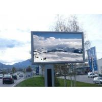 Wholesale 2018 new image 320*160mm outdoor P10  led display advertising from china suppliers