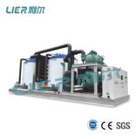Wholesale 50Ton Commercial Ice Maker Construction project refrigeration Equipment from china suppliers