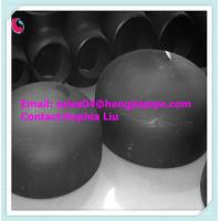 Buy cheap welded pipe cap from wholesalers