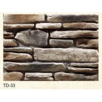 Wholesale 2014 hot sell light weight exterior layer stone from china suppliers