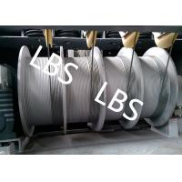 Quality Wire Rope Electric Windlass Winch For Building / Construction Wipe Wall Crane for sale