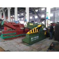 Wholesale Manual Safe Control Hydraulic Drive Alligator Metal Shear For Scrap Metal from china suppliers