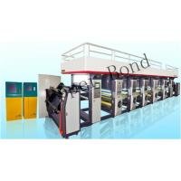 Wholesale 160 m / min Eight Colors Industrial Printing Machines 17800*2500*2900mm from china suppliers