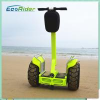 Wholesale 21 Inch Electric Self Balancing Scooters With Bluetooth For Teenagers , Easy Contarol from china suppliers