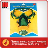 Wholesale SLR-2GM-2G RESPIRATOR (MASK) from china suppliers