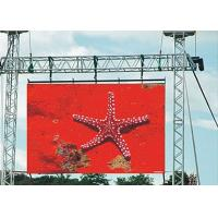 Wholesale Die Casting Aluminum Thin large led display board 2400hz Refresh rate from china suppliers
