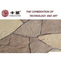 Wholesale Artificial/Cultured Stone from china suppliers