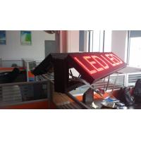 Wholesale Asynchronous P10 Advertising Led Outdoor Display Board Front Access Maintance from china suppliers