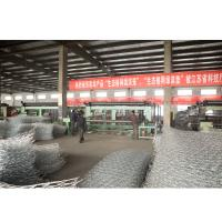 Wholesale Adjusted Wire Mesh Cutting Machine from china suppliers