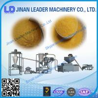 Quality Corn crushing  food machine for sale for sale