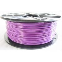 Wholesale 3d printer PLA filament 1.75mm 100% virgin material 3d printing filament from china suppliers