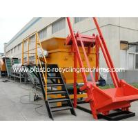 Wholesale Plastic Bottle Crusher / PET Bottle Washing Line Drying Recycling Machine from china suppliers
