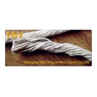 Wholesale Casting Machine Parts Fiber Asbestos Rope 5Kg from china suppliers