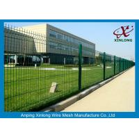 Wholesale Easy Install Iron Wire Mesh Fence For Airport Fashionable Design 50 X 200mm from china suppliers