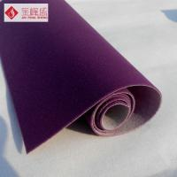 Wholesale Custom Purple Velvet Upholstery Fabric Flock For Jewelry / Watch Boxes Material from china suppliers