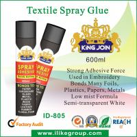 Wholesale 600ml Temporary Spray Adhesive Force , Strong Adhesive Spray Glue For Fabric from china suppliers