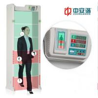 Buy cheap High Sensitivity LED display Pass Through Metal Detector Gate With Intelligent Alarm System from wholesalers