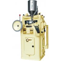 Wholesale Non - GMP Pill Compressor Machine In Pharmaceutical Industry High Capacity from china suppliers