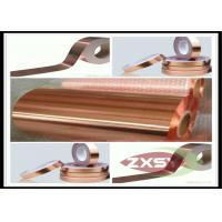 Wholesale 3M1194 EMI High Precision Copper Foil Roll Thickness 0.010mm - 0.099mm from china suppliers