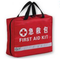 Wholesale red medical bag emergency bag from china suppliers
