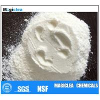 Wholesale powder color-fixing auxiliary Dry PDADMAC as cleaner from china suppliers