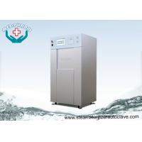 Wholesale Fully Jacket SUS304 Chamber Autoclave Steam Sterilizer For Garment from china suppliers