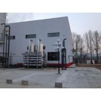 Wholesale Liquid Air Industry Gas Liquefaction Plant 0.49 MPa Pressure from china suppliers