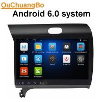 Buy cheap Ouchuangbo car radio android 6.0 for Kia K3 2013 with MP3 SWC USB gps navi  4*45 Watts amplifier. from wholesalers