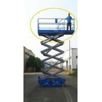 Wholesale Gt Series Lift (Electric or Diesel) from china suppliers