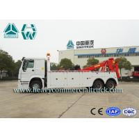 Wholesale Howo Commercial Heavy Wrecker Trucks With Flexible Lifting Arm Euro II from china suppliers
