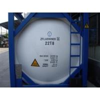Buy cheap Mixed Refrigerant R422a from wholesalers