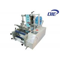 China Semi Automatic Labeling Machine Tabletop Round Bottle Labeling Machine Cost Effective on sale