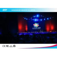 Wholesale High Definition P12 LED Screen Curtain Display / Led Strip Video Screen from china suppliers