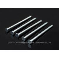 Wholesale 200MM Galvanized Iron Nails Low Carbon Steel Iron Wire Nails For Household from china suppliers