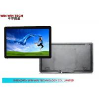 Wholesale Wide Viewing Indoor Wall Mount Digital Signage For Shop / Supermarket from china suppliers