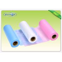 Wholesale Germproof Non Woven Medical Fabric , Disposable Bed Sheet Roll 10-150gsm from china suppliers