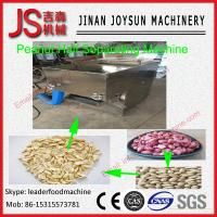 Wholesale Vegetable Stainless Steel Peanut Half Separating Machine Points Disc from china suppliers