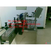 Wholesale Micro-computer Automatic Label Machine from china suppliers