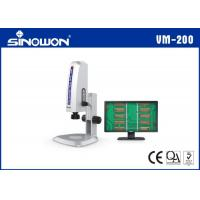 Wholesale 2 Million Pixel Autofocus Video Microscope System Integral Design Exquisite Fashion from china suppliers