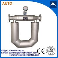 Wholesale Low cost digital fuel oil Coriolis mass flow meter from china suppliers