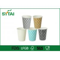 Wholesale 12oz  400ml Eco-friendly Recycled Paper Cups , Biodegradable Single Wall Paper Coffee Cups from china suppliers