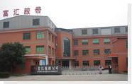 Ningbo Yinzhou Fuhui Plastics Industry and Trade Co., Ltd