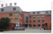 Ningbo Yinzhou Fuhui Plastics Industry and Trade Co., Ltd