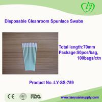 Buy cheap Ly-Ss-759 Disposable Medical Dental Sponge Swabs from wholesalers